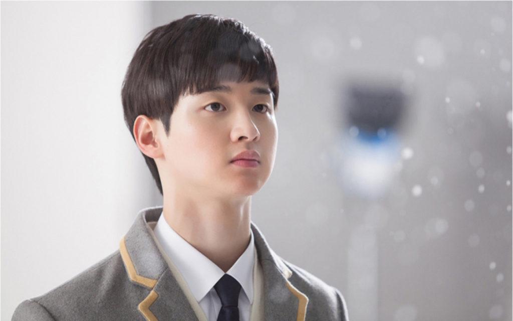 Kim Jung Hyun Pemeran Hyun Tae Woon