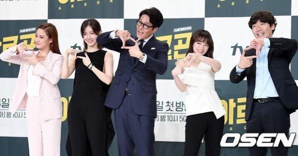 Kim Joo Hyuk 12