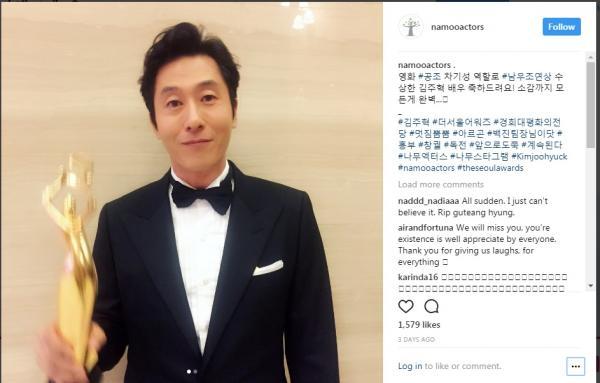 Kim Joo Hyuk 2