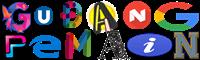 Gudang Pemain Logo